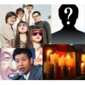 [2008결산]인터넷 세상 이슈메이커 실시간바카라 톱5