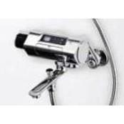 로얄토토, 디지털방식 샤워기 출시