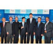 제1회 '기업가 정신 마인츠 대학 순위 국제컨퍼런스' 개최