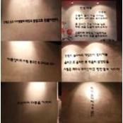 """장동민 PC방 명언 야동 빅리그 """"소년이여 야동을 가져라"""" 야동 빅리그"""