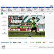 K리그 2012 공식홈페이지-공식어플 라이브스코어어플 새로 출시
