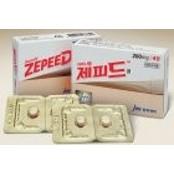 '제피드' 당뇨환자 발기부전에 당뇨성발기부전 효과