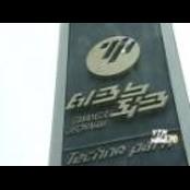 테크노파크, 지역 기술혁신의 견인차!