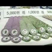 2천억원대 불법