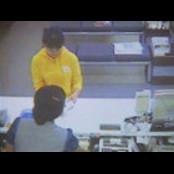 훔친 신분증으로 인감증명, 통장 발급