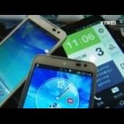 팬택, LTE 스마트폰