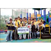 체육진흥공단-스포츠토토, 장애아동