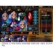 추억의 만화영화가 성인도박으로 오프라인야마토