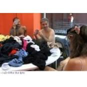 뉴욕 예술인들, 옷벗기 포커 토너먼트
