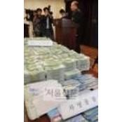 5000억대 사이버 '도박' 내국인만 수만명 '쪽박'