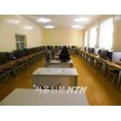 한게임, 몽골 한국법 교육센터에 학습용 기자재 후원 한게임설치하기