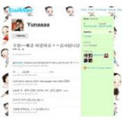 [칼럼]트위터와 김연아 효과, 그리고 실시간 실시간블랙잭 웹