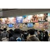 日최대 동인 축제 원피스동인지 '코믹마켓', 15만 명 원피스동인지 관람