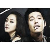 '타짜' 장혁-한예슬, 3년 고니카지노 만의 해후