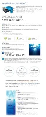 [배송] 14일 신규 런칭기념 오픈이벤트 영유아를 부터 성인까지! 민감한피부를 위한 '아토오겔' 수딩크림 체험단 모집!   블로그