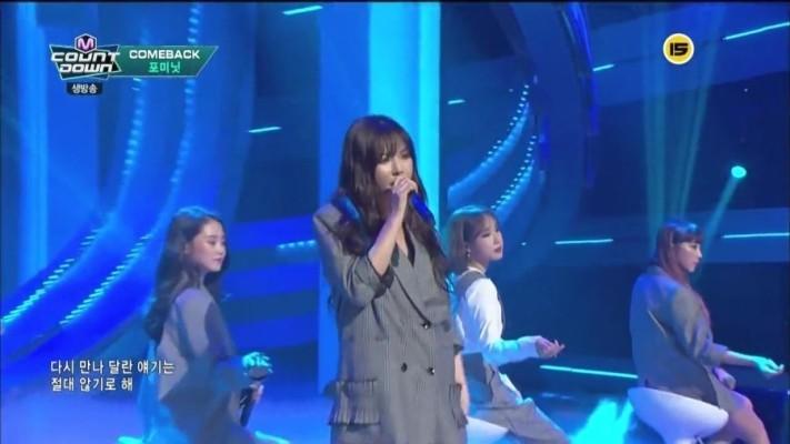 [폴앤앨리스] 현아 Mnet '엠카운트다운' 459회 재킷 정보 | 블로그