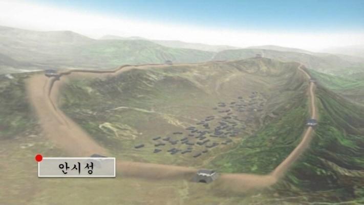 설민석의 역사특강, 역사속 안시성과 영화 안시성 | 블로그