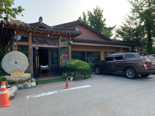 화성 융건릉 맛집 한국인의밥상 : 만 원에 한정식 한상 | 블로그