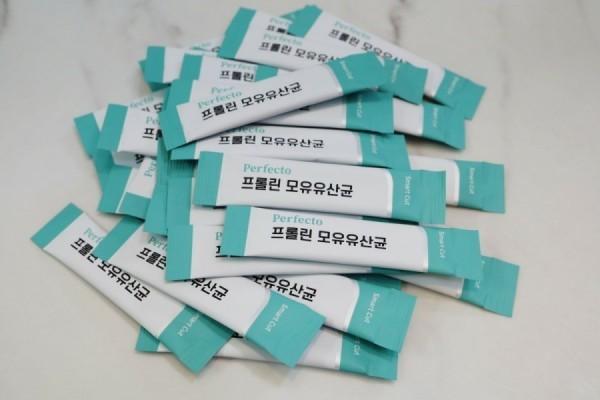 [모유유산균추천] 한국인 장에 필요한 유산균만 모은, 퍼펙토 프롤린 모유유산균 | 블로그