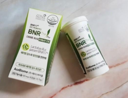 모유유산균bnr17 다이어트유산균비에날씬+ | 블로그