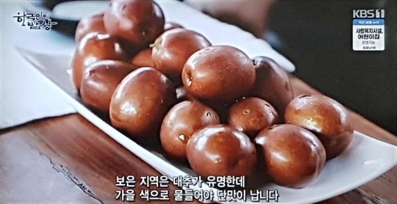 KBS1 한국인의밥상 보은 대추농장 산외농원을 방문했습니다~ | 블로그