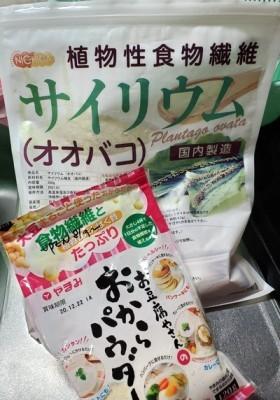 저탄수 김치부침개 (밀가루, 부침가루 없이 김치전 만들기) | 블로그