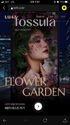 꽃 테스트, 나만의 꽃 찾기 MBTI 심리테스트 성향테스트! | 블로그