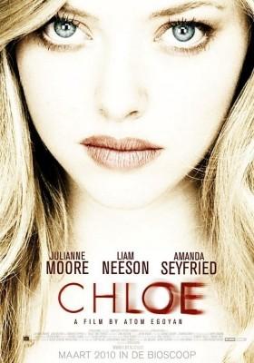 클로이 | 영화