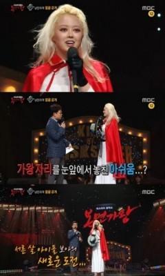 복면가왕 클레오파트라, '낭만자객' 김보아 누르고 4회 연속 '가왕'…'누구냐 넌?' | 포토뉴스