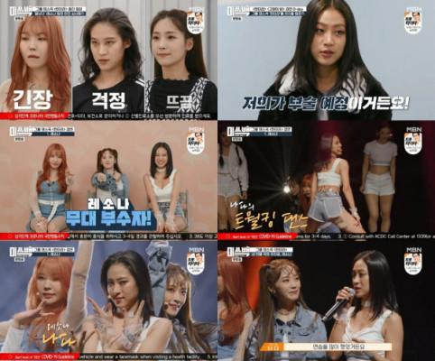 '미쓰백' 나다, 파격 트워킹으로 '탄타라' 우승…랩 메이킹 돋보여 | 포토뉴스