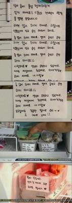 `끝내기 홈런` 사나이 추신수, `이런 내조 있었기에…` | 포토뉴스