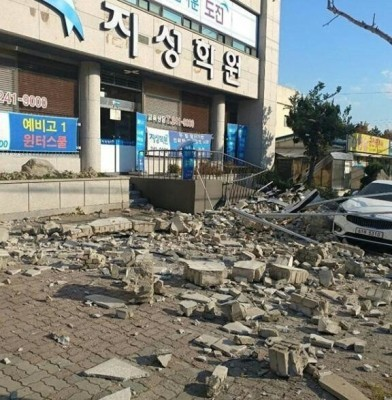 지진 전국 흔들었다…경남, 대구 전역에 강한 진동, 통신장애 속출 | 포토뉴스