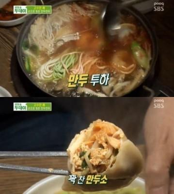 생방송투데이 만두전골, 알찬 만두소-푸짐 재료 '먹음직'   포토뉴스