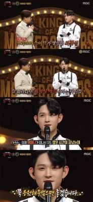 [리뷰IS] '복면가왕' 지플랫 최환희, 故 최진실 향해 띄운 영상편지 | 포토뉴스