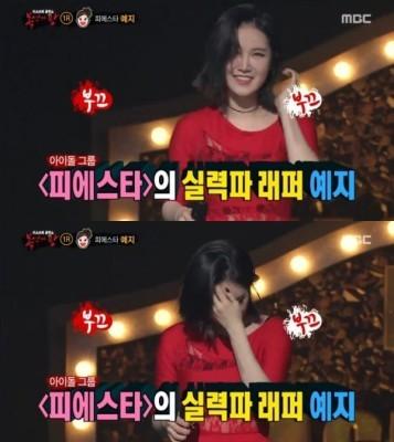 '복면가왕' 탱고걸은 예지였다…에어로빅소녀 2라운드行 | 포토뉴스