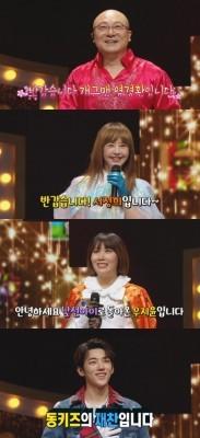 [TV북마크] '복면가왕' 염경환→서정희·우지윤 반전 정체에 실검 장악 (종합) | 포토뉴스