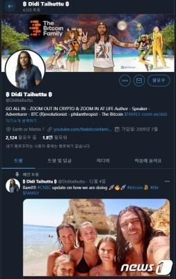 3년 전 집 팔고 비트코인 산 뒤 세계여행 중인 가족 '대박' | 포토뉴스