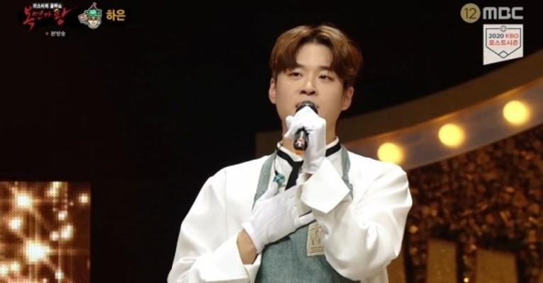 '복면가왕' 민트초코는 하은…4연승 '부뚜막고양이'는 양요섭? | 포토뉴스
