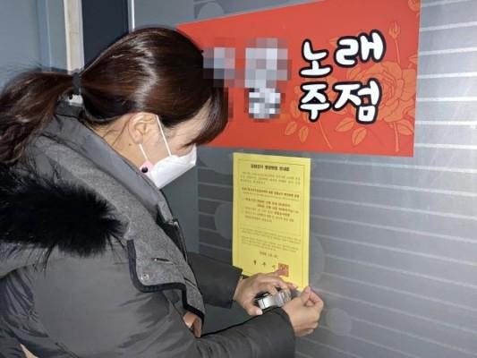충주시, 사회적 거리두기 2단계 행정명령 시행 | 포토뉴스