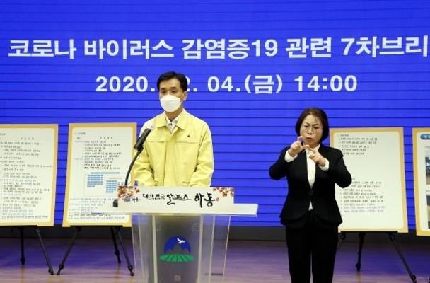 하동군 코로나19 거리두기 2단계 연장 | 포토뉴스