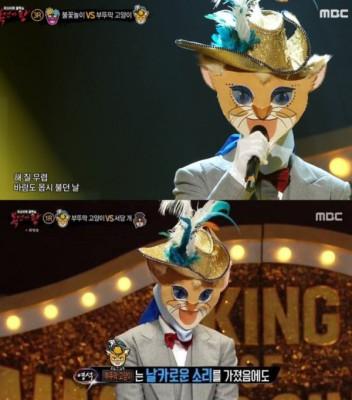 `복면가왕` 부뚜막고양이 정체=양요섭? 노래 목소리·제스쳐까지 `딱` | 포토뉴스