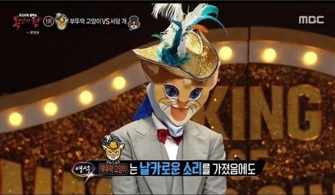 '복면가왕' 부뚜막고양이 정체는 양요섭?…