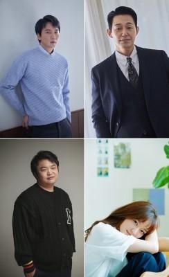 김남길X박성웅X고규필X고아성 '바닷길 선발대' 10월 18일 론칭 | 포토뉴스