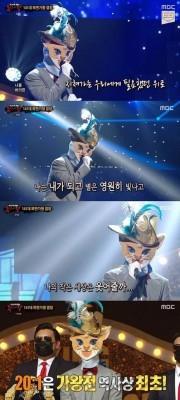 '복면가왕' 5연승 한 부뚜막고양이, 정체는 양요섭? | 포토뉴스