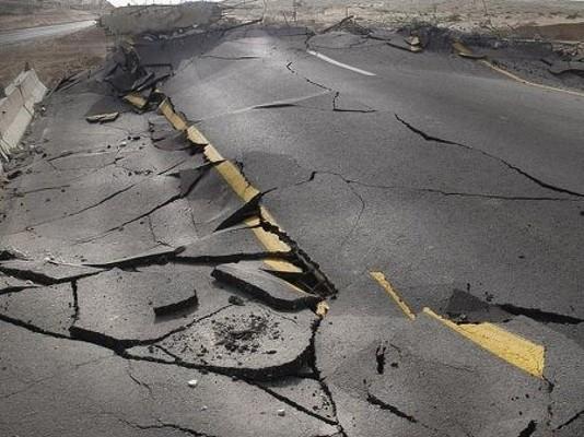지진입니다...5.3규모의 지진! | 포스트