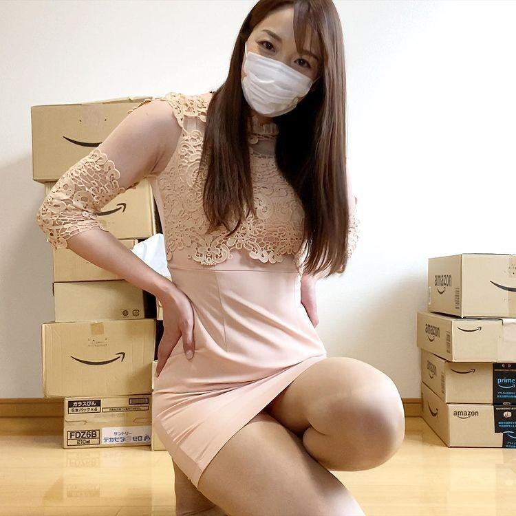 妹子图日刊 – 20210329插图4