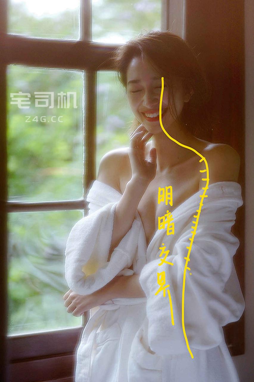 私房摄影师@双囍是朵花儿 私房写真摄影教程1-9节全-宅司机