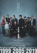 야쿠자와 가족