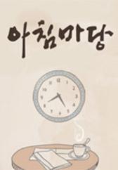 아침마당-박진영,비