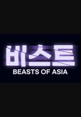 비스트 오브 아시아